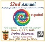 2019 52nd Annual PRAASA SPANISH,  Complete CD Set